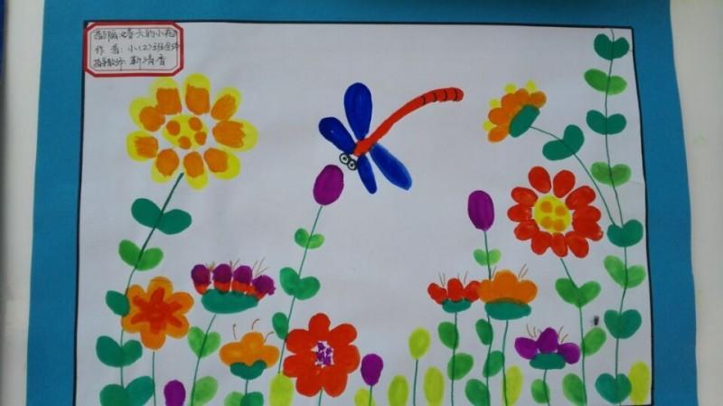 小(2)班手指印画《春天的小花》